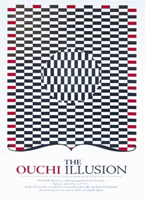 Illusion nach Hajime Ouchi